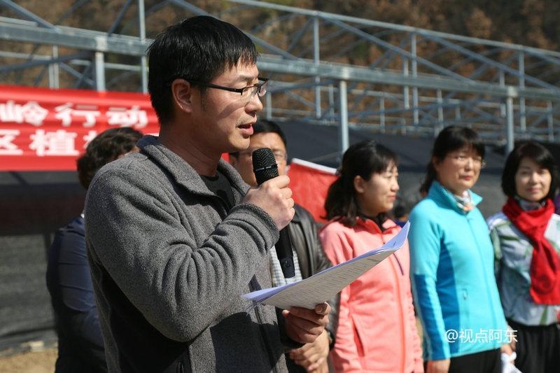 """绿色义卖助力精准扶贫  数百志愿者柞水建""""妈妈环保林"""" - 视点阿东 - 视点阿东"""
