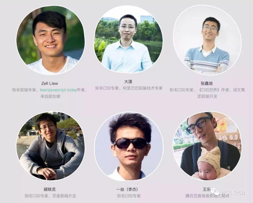 中国第四CSS开发者大会即将到来,赶紧抢票,类似厦门