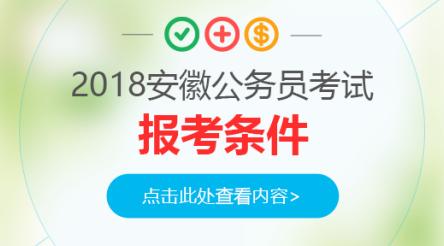 2018年安徽省人口_2018年巢湖市城乡低保标准上调
