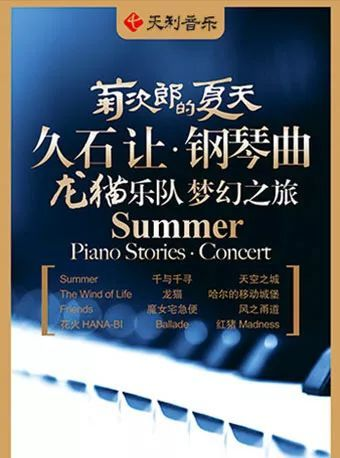 shang《断线》钢琴谱