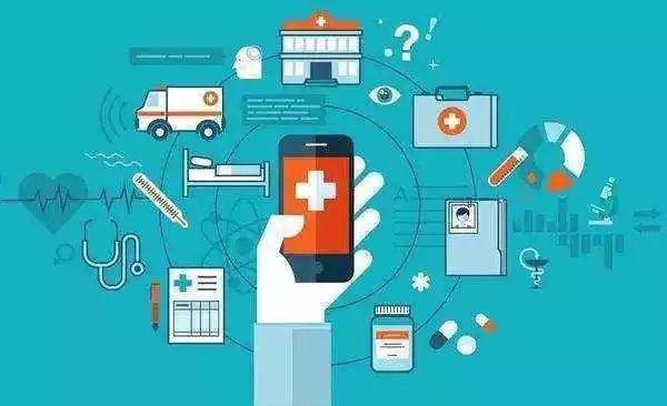 省市 山西:实现贫困县远程医疗服务全覆盖