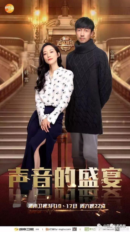 朱亚文 小宋佳,传武 鲜儿,08年的《闯关东》是二人名气的起点,不知不