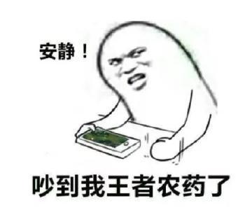 王者荣耀:游戏动漫二次元搞笑表情包图片