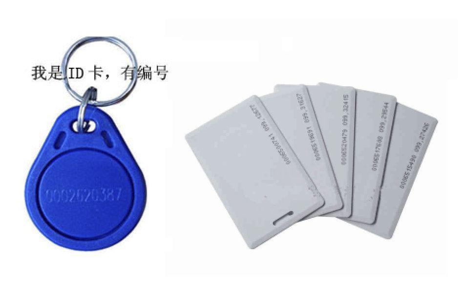 nfc门禁卡_有NFC功能的手机,真的就能替代门禁卡了么?