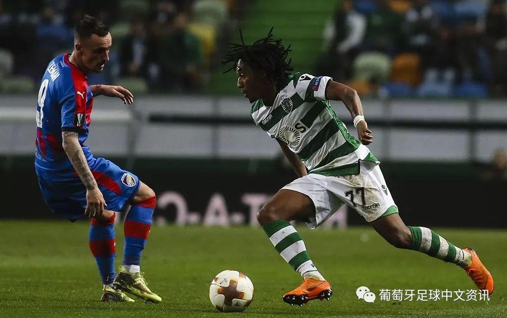 【欧联杯赛】葡超独苗葡萄牙体育2:0比尔森胜利