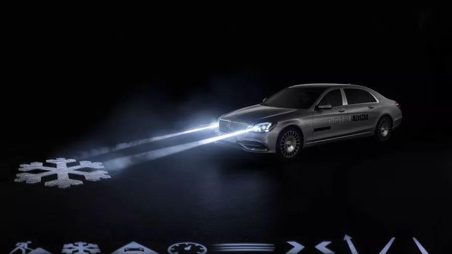 激光大灯遥不可及?奔驰数位光源才是超豪华汽车的新趋势