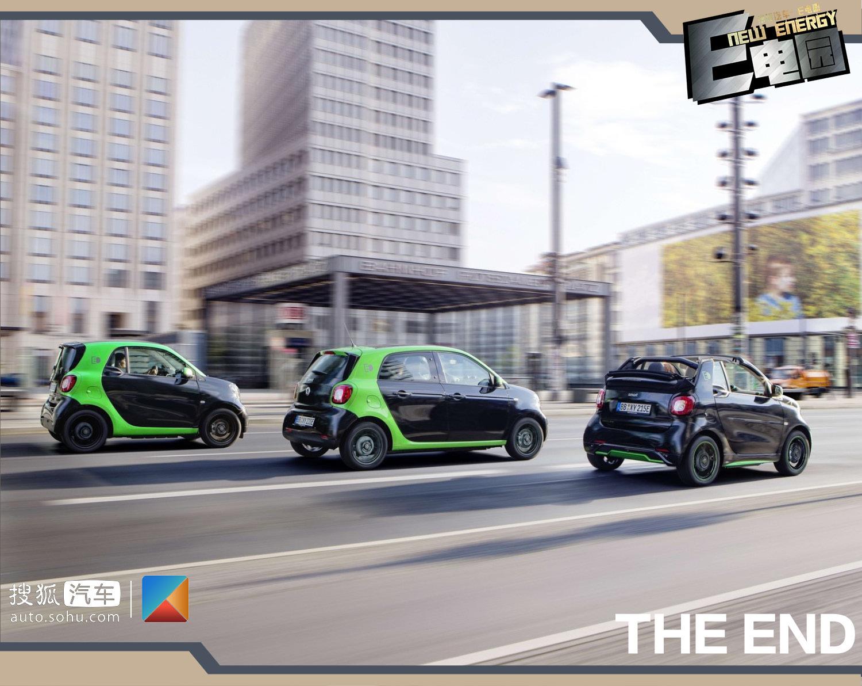 pt电子游戏;正式加入奔驰EQ家族_smart_EQ