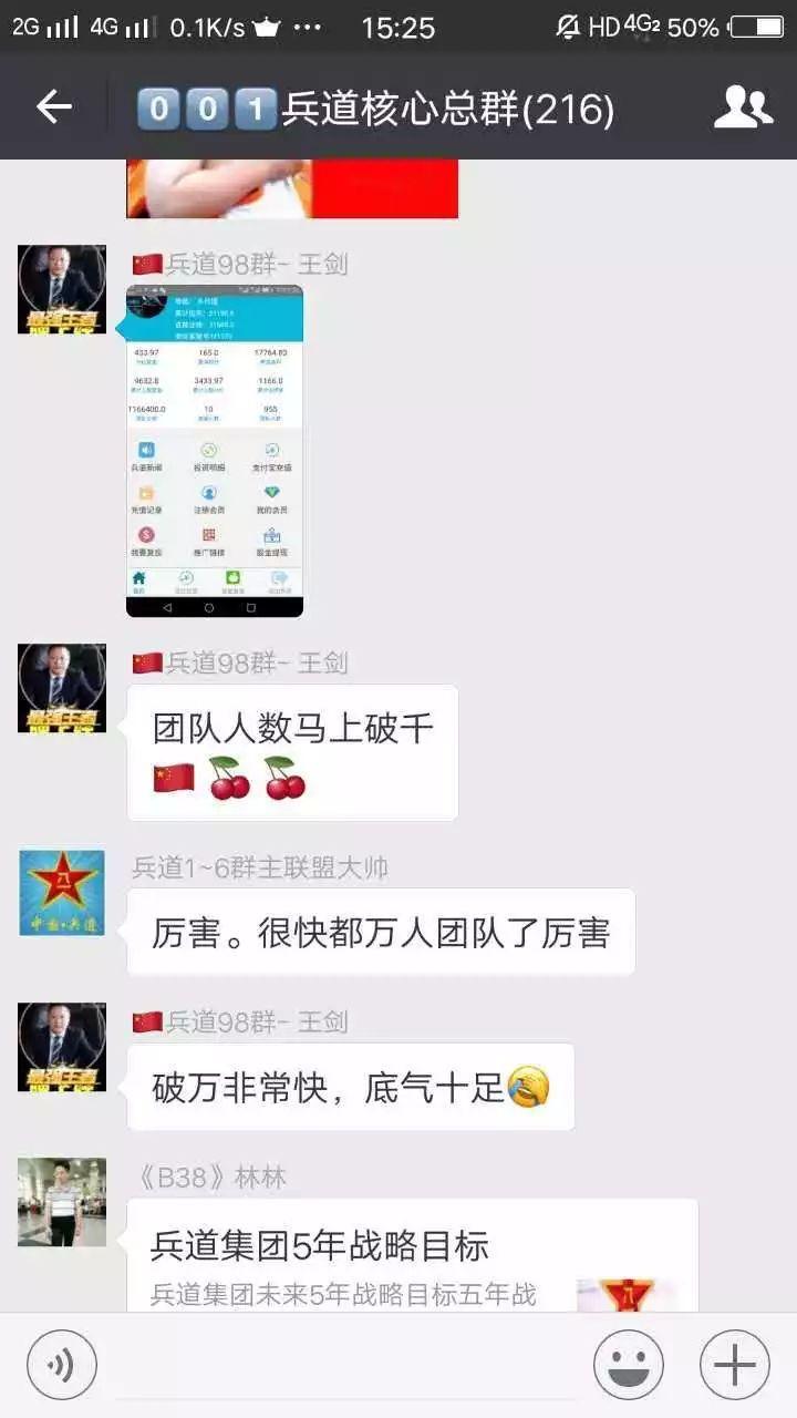 """戏精!假将军上官凤笠被抓 质问办案人员""""算老几""""_手机网易网"""