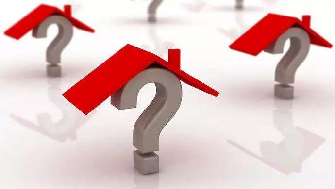 """从""""买房住""""到""""租房住"""",租购同权时代要来了"""