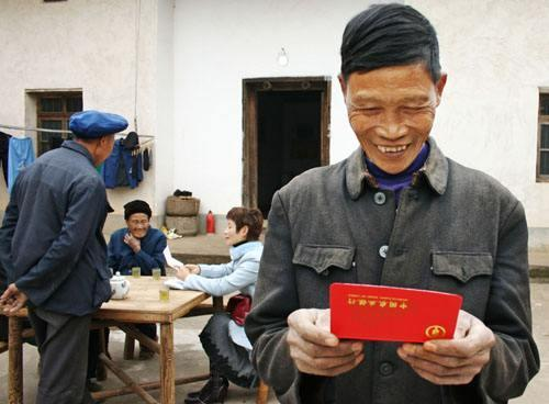 河南再次提高低保标准:农村年均不低于3450元