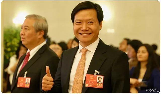 全球制造新一轮竞争,中国靠什么胜出?——雷军两会提案引发的思考