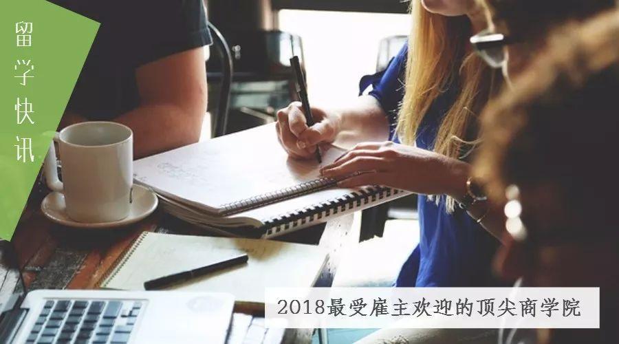 http://www.jiaokaotong.cn/shangxueyuan/280779.html