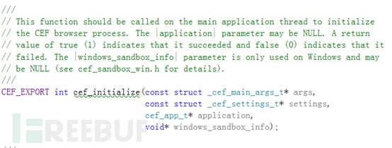 网易云音乐PC客户端加密API逆向解析