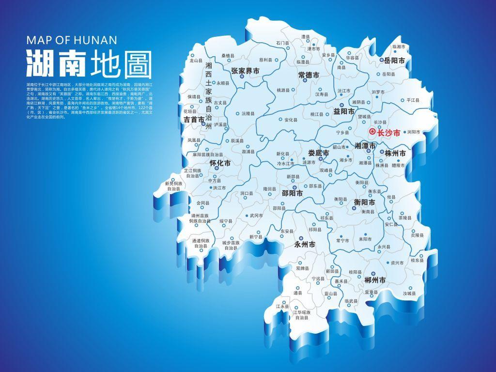 湖南省的gdp_湖南省和辽宁省的gdp
