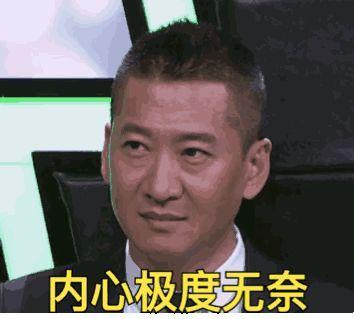 中国人不谈性为什么人口多_人口普查