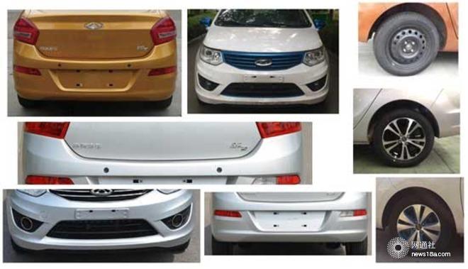 奇瑞全新电动车型曝光 基于小型轿车打造