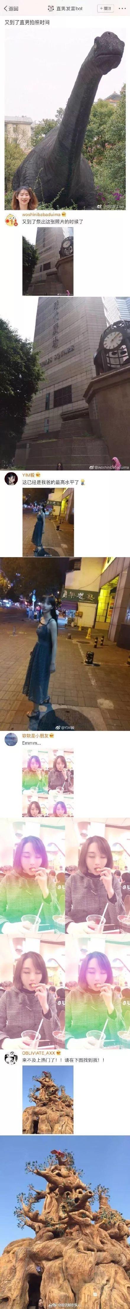 1.75米美女拍成智障小矬子!直男摄影,了解一下?