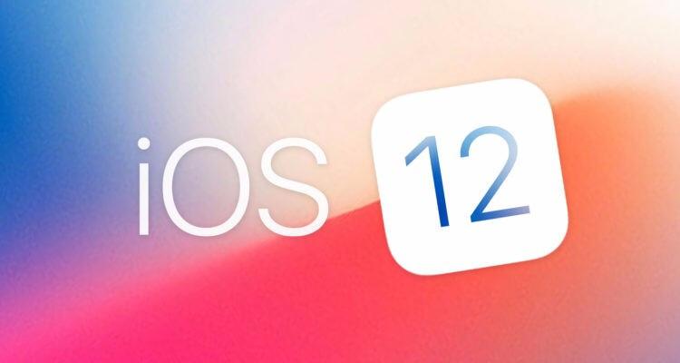 iOS 12:五大新功能,支持18款设备