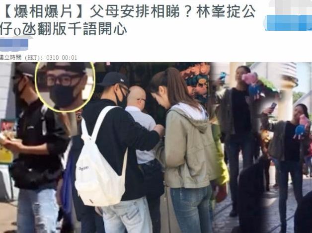 """林�o被曝""""新欢""""张馨月比其小14岁 公司:不予回应"""