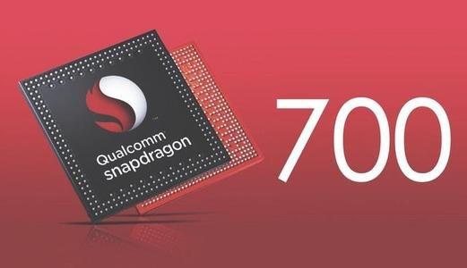 高通骁龙700:又一款专注AI的手机芯片发布