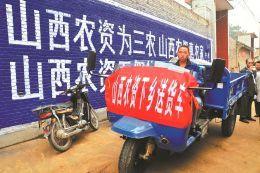 为确保全省春耕农资供应充足,近日,山西农资集团有限公司按照省供销社