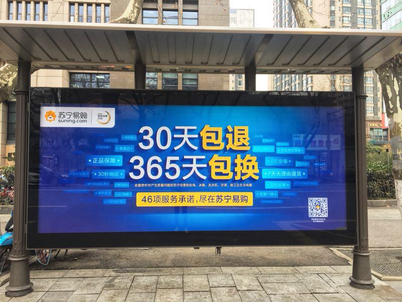 """315前夕""""服务""""成热门话题?蓝v联盟集体站台苏宁""""30365"""""""