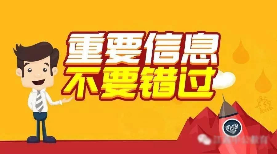 2018江西中烟工业招聘考试行测指导:进出口