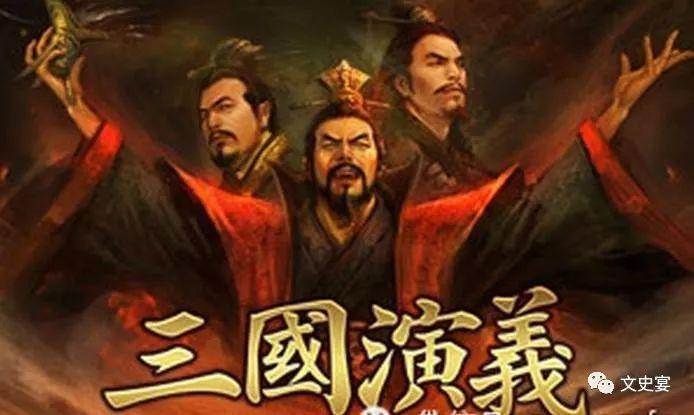 刘曹孙能够建立三国,靠的是同一种人 未分类 第8张