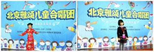 北京雅颂儿童合唱团选拔赛在回龙观地区顺利举行