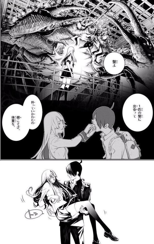 飞轮少年 漫画_大暮维人×西尾维新 漫画《化物语》连载开始