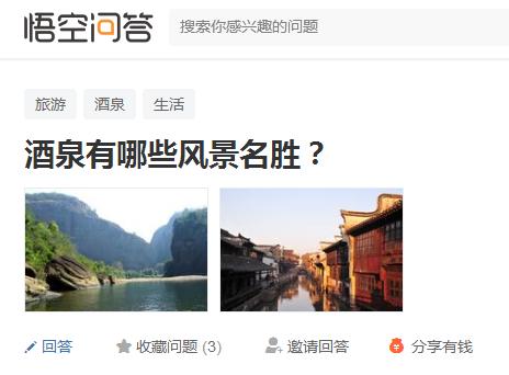 甘肃省最大的地级市 面积竟占全省42% 坐拥众多世界文化遗产!