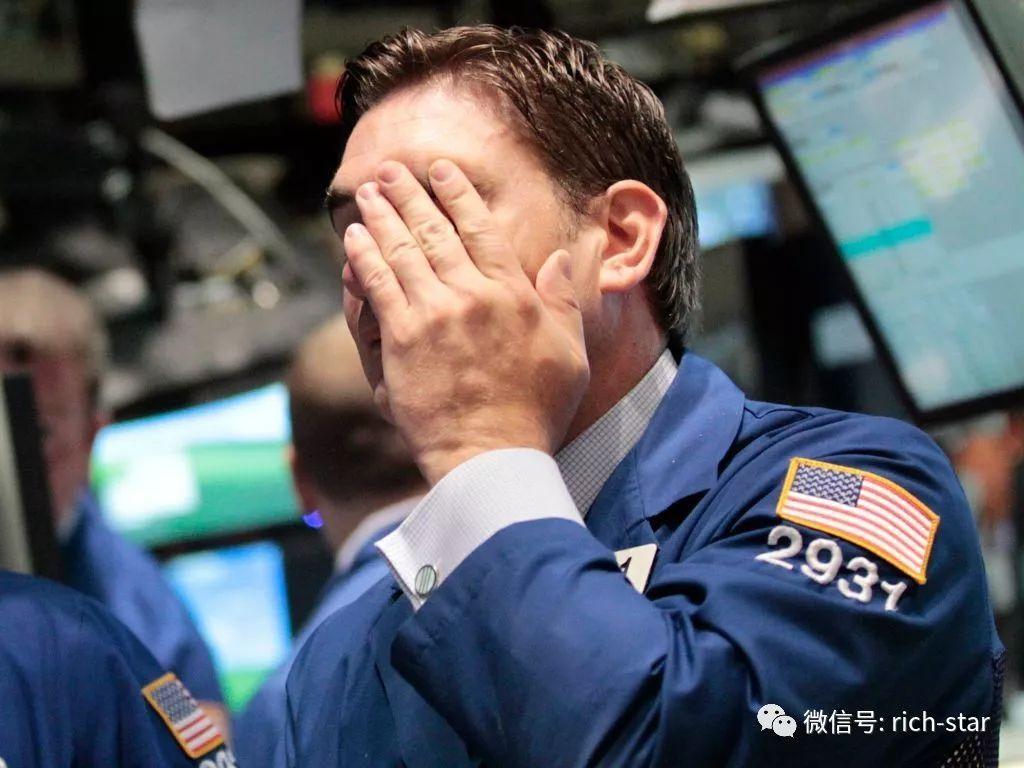 美股收跌,科技与能源板块领跌,纳指结束七连涨