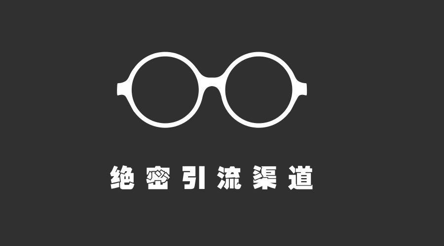 logo logo 标志 设计 矢量 矢量图 素材 图标 900_500