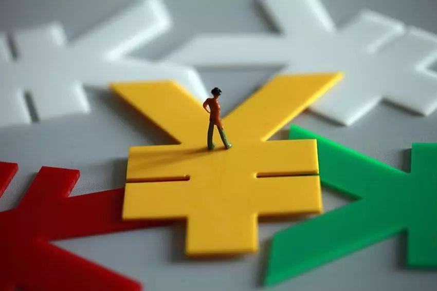 金融监管重大改革,中国银保监会呼之欲出