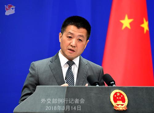 美方拟对600亿美元中国进口商品征关税?外交部回应了