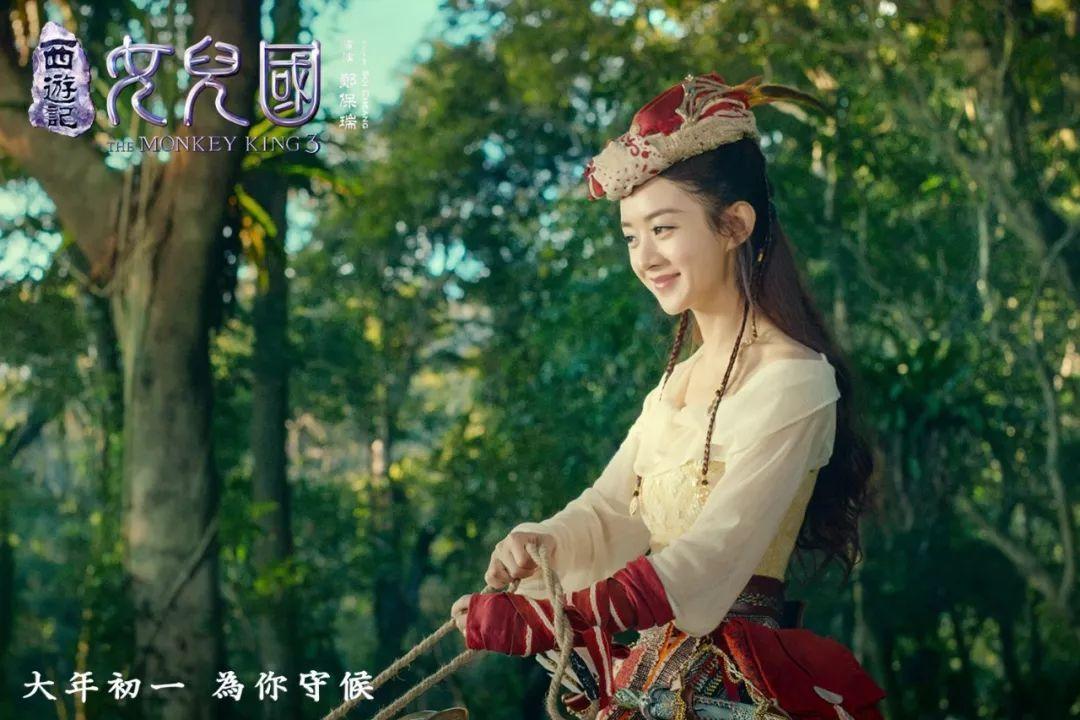 表情 女儿国 赵丽颖是女王也是少女诠释情为何物 女儿国 西游记女儿国 赵丽颖  表情