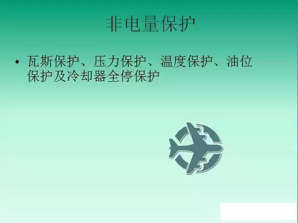 业值减韩公根5分Vg但月r计伟额网司博提1金3