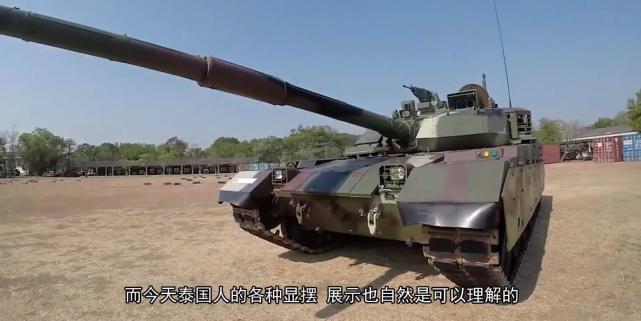 泰国推崇中国武器 中国坦克满足泰国陆军实际需要