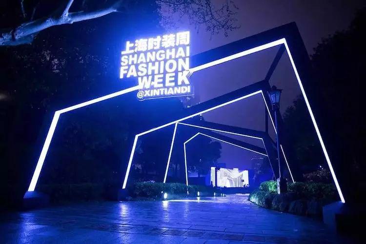 上海 48 小时:摩登入骨