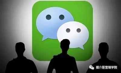 微信教程圈广告投放技巧嵌入式sql朋友图片