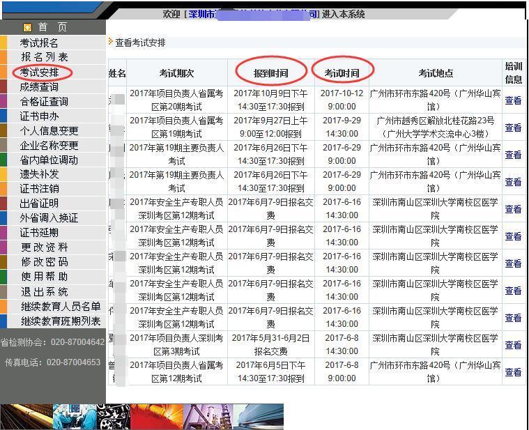 abc内衣怎么样_ABC如何改变中国的金融行业