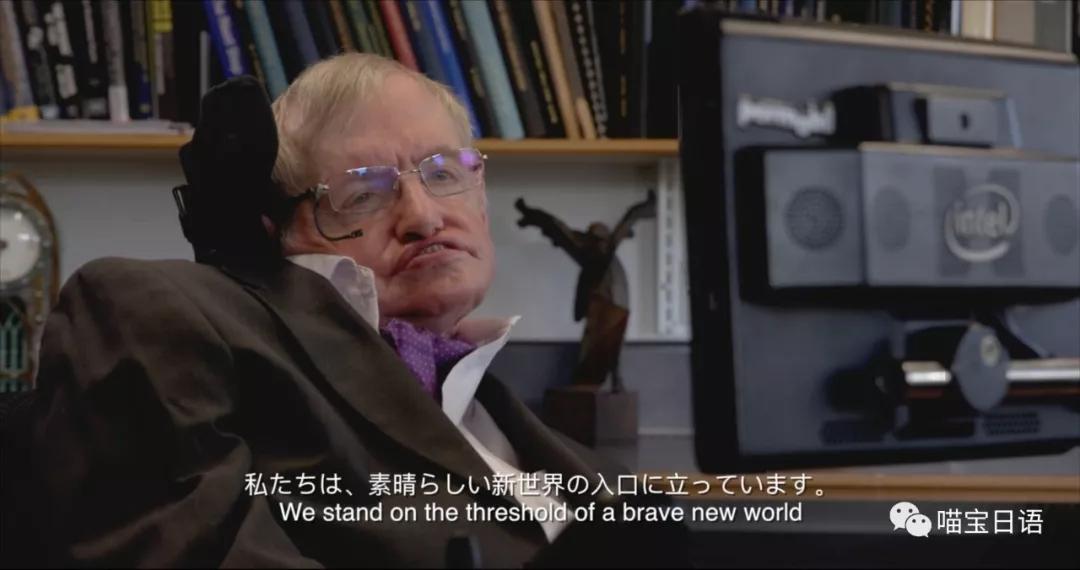 """日本人是如何评价""""霍金""""的呢?!"""