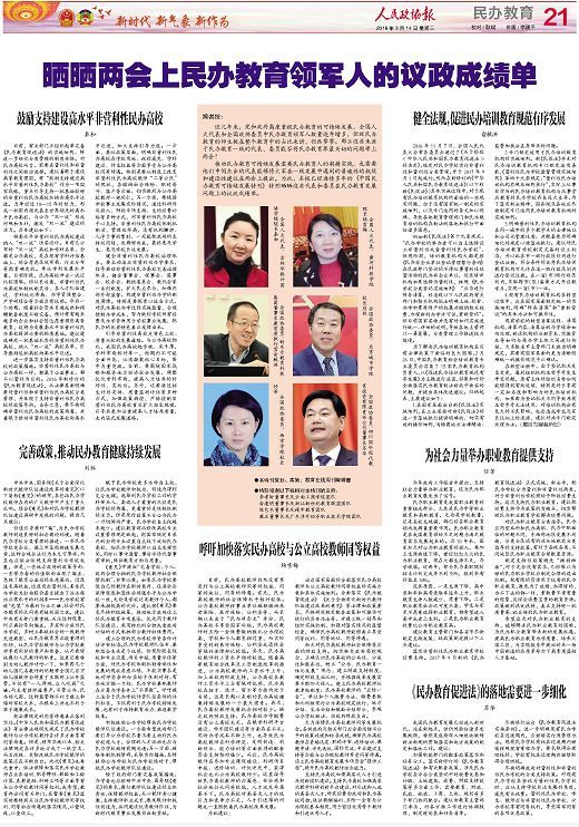 """教育扶贫:来自云南工商学院的探索 """"一人就业,全家脱贫"""""""