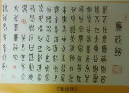 给女宝宝取个好名字伦理的永久回忆——李钟敏与李氏家谱
