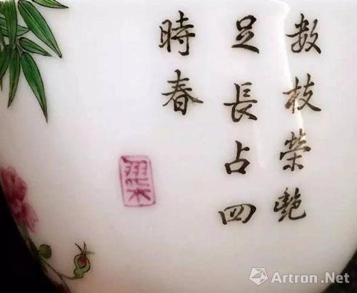 珐琅彩瓷,掐丝珐琅,洋彩,景泰蓝
