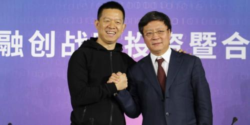 孫宏斌辭去樂視董事長 樂視向何處去?