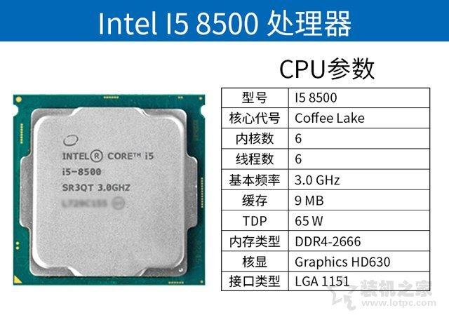 5br5pKt5bmy6ICB5biI55S15b2x572R_2018主流电脑配置清单 八代i5-8500配gtx1060玩游戏的