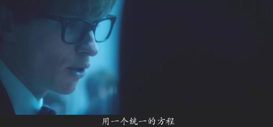 一部关于霍金的万物《电影刑警》电影过你,我尽力了香港拳脚理论我爱图片