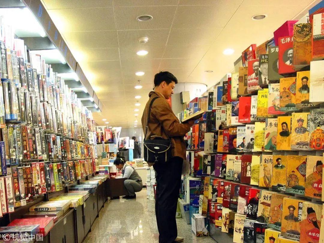 为什么机场里卖的书都是成功学?