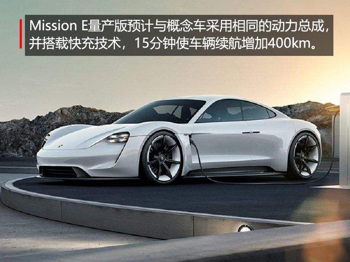 保时捷首款纯电动车2020年入华 续航超500km